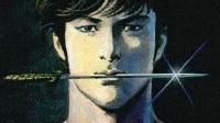 OBR: Kazuo Koike: Crying Freeman 2 perex