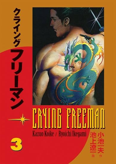 OBR: Kazuo Koike: Crying Freeman 3