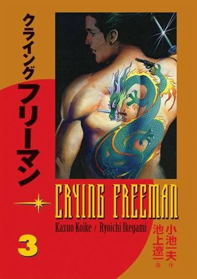 OBR: Kazuo Koike: Crying Freeman 3