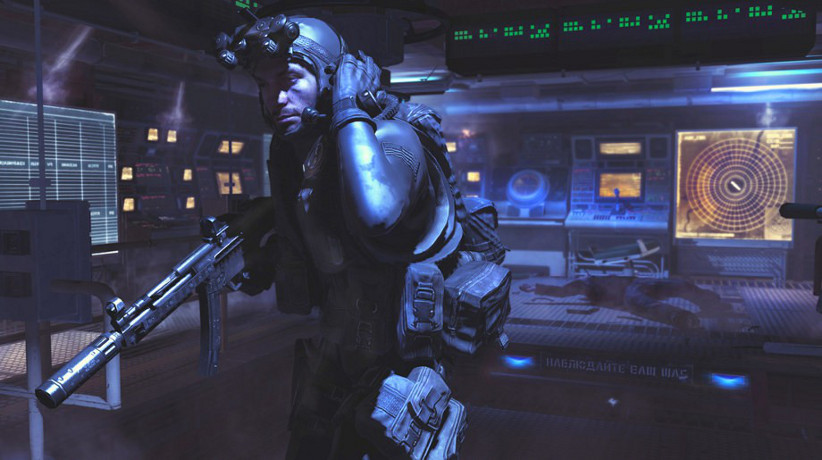OBR.: Modern Warfare 3