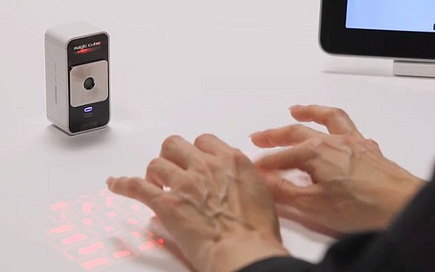 OBR.: Laser Virtual Keyboard