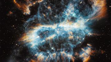 FOTO: Planetární mlhovina