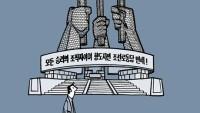 Guy Delisle: Pchjongjang (460x265)