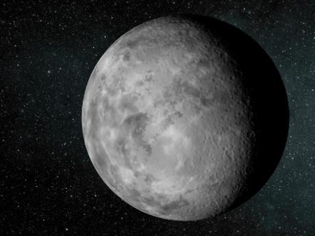 FOTO: Planeta Kepler-37b
