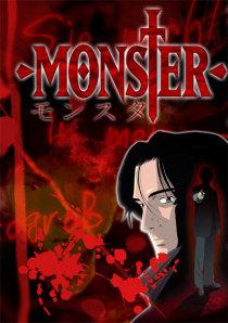 obalka Naoki Urasawa: Monster