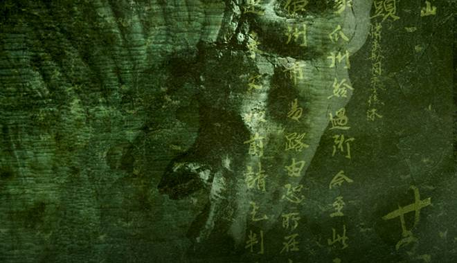 V novém románu zavádí Guy Gavriel Kay čtenáře do mystické Číny. Autor: