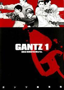 obalka Hiroya Oku: Gantz 1
