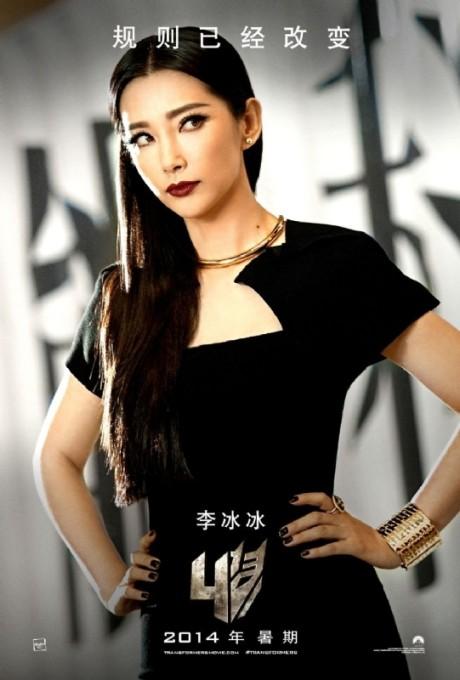 Li Bingbing se stala tváří plakátu pro čínské diváky. Zdroj: Paramount Pictures