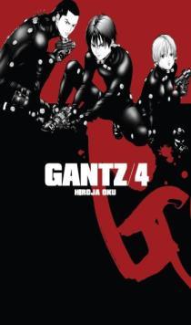 Horija Oku: Gantz