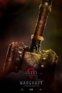 warcraft-poster-horde