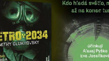 Dmitry Glukhovski: Metro 2034