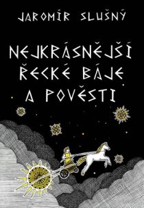 Jaromír Slušný: Nejkrásnější řecké báje a pověsti