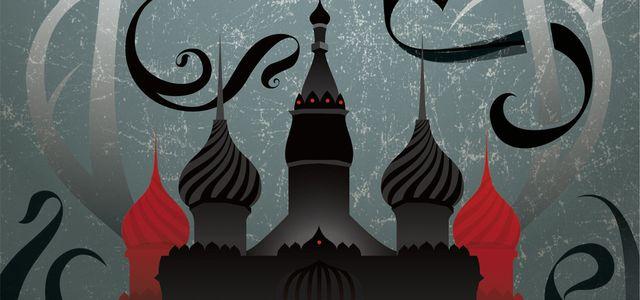 První díl světoznámého románového cyklu od Leigh Bardugové nazvaný Griša - Světlo a stíny. Zdroj: výřez zahraniční obálky.